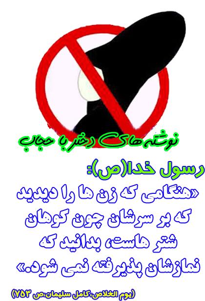http://hejab-efafeslamic.loxblog.com/upload/h/hejab-efafeslamic/image/22copy.png
